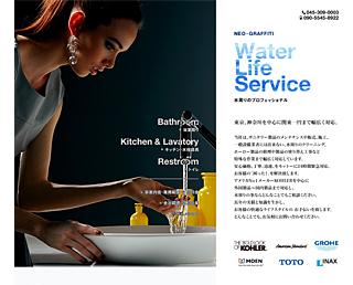 NEO-GRAFFITI Water Life Service
